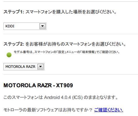 130227_razr.png