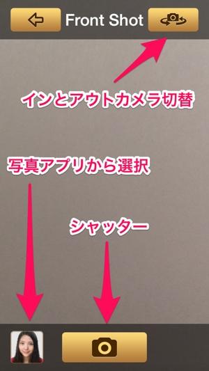 fc2blog_20140118113839499.jpg