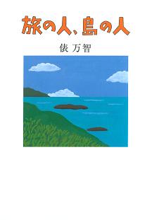 20141221_tawaramachi.jpg