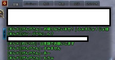 20130302034026592.jpg
