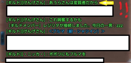 20130326074432a32.jpg