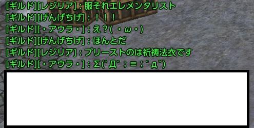 201304050600379af.jpg