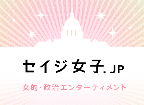 seiji(1).jpg
