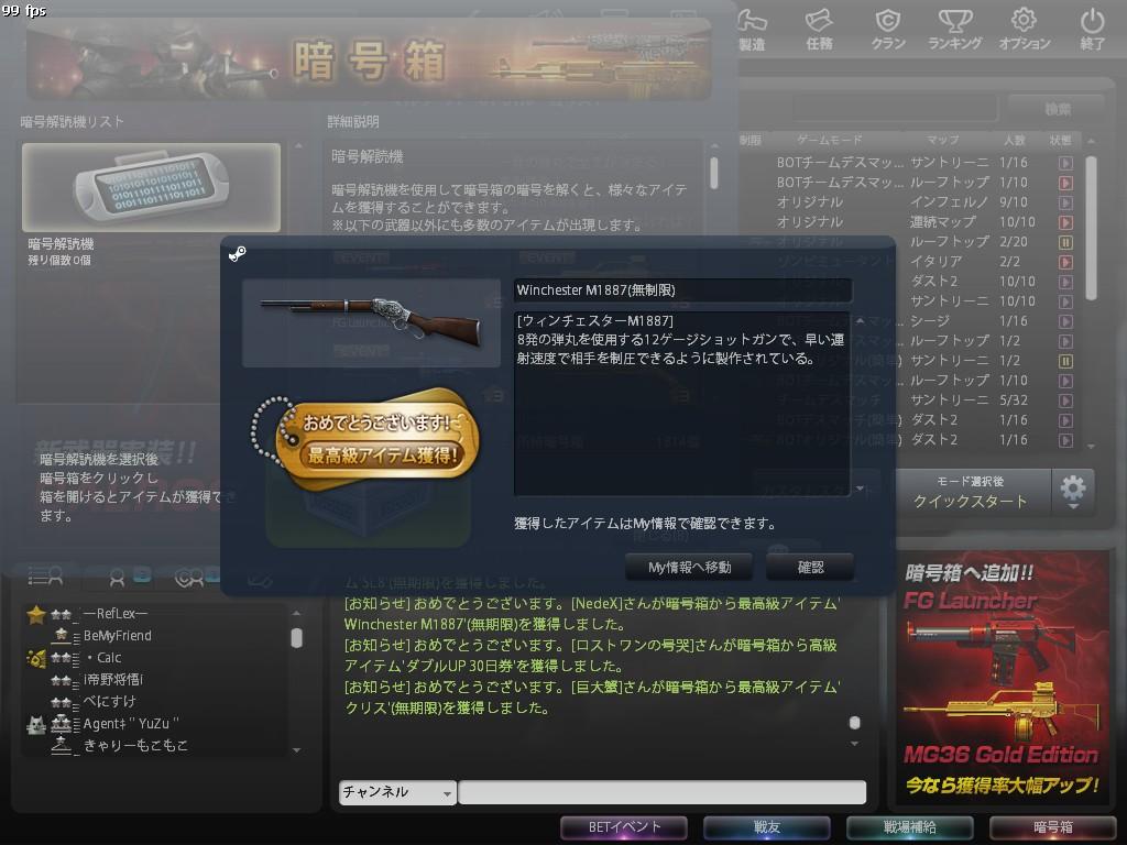 Snapshot_20130327_1444390.jpg