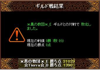 201305130151307fd.jpg