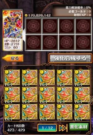 fc2blog_20140926185542ed3.jpg