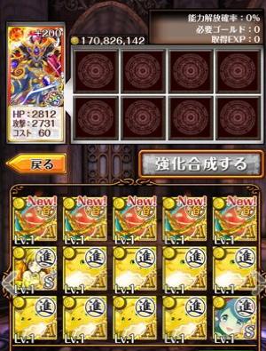 fc2blog_2014092618560299a.jpg