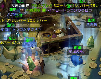 20130702.png