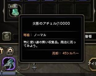 20131104001958fc1.jpg