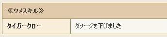 20130517040240b04.jpg