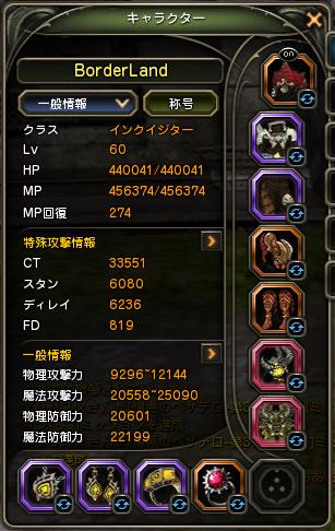 b298b1c4330011a4574ac6d3edc632ec.png
