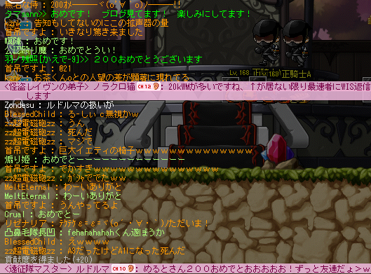 200ccc.png
