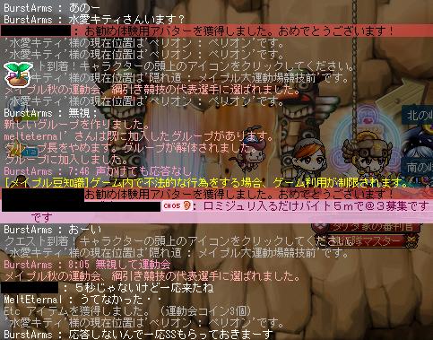 20121022170048e48.png