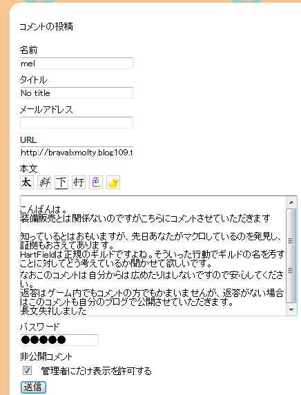 20121022172215c40.png