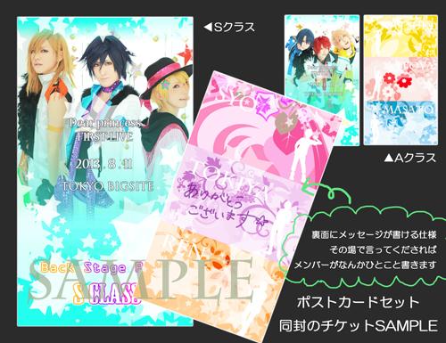 sample8_201308062326444e9.jpg