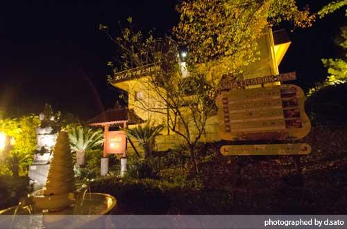 静岡県 伊東市 アンダリゾート伊豆高原口コミ 楽天トラベル 宿泊予約 部屋 館内 写真14