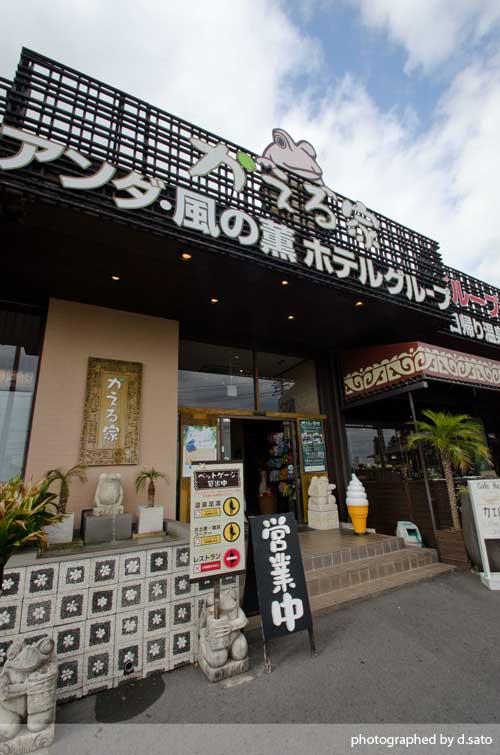 静岡県 伊東市 おみやげ お土産屋 かえる家 バリ土産 バリみやげ 伊豆高原カフェ02