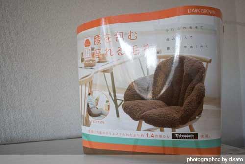 座れる毛布 楽天 通販 最安値 コジット 腰すっぽり座れる毛布 価格 DBR シンサレート あったかグッズ10