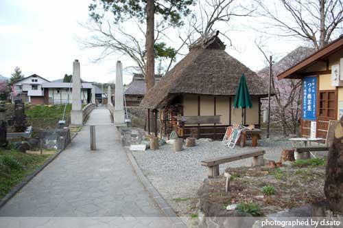 長野県 白馬 観光 大出の吊橋 レンタサイクル 散策 白馬駅 写真9