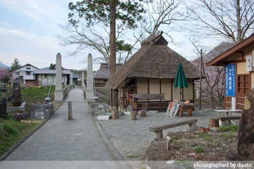長野県 白馬 観光 大出の吊橋 レンタサイクル 散策 白馬駅 写真10