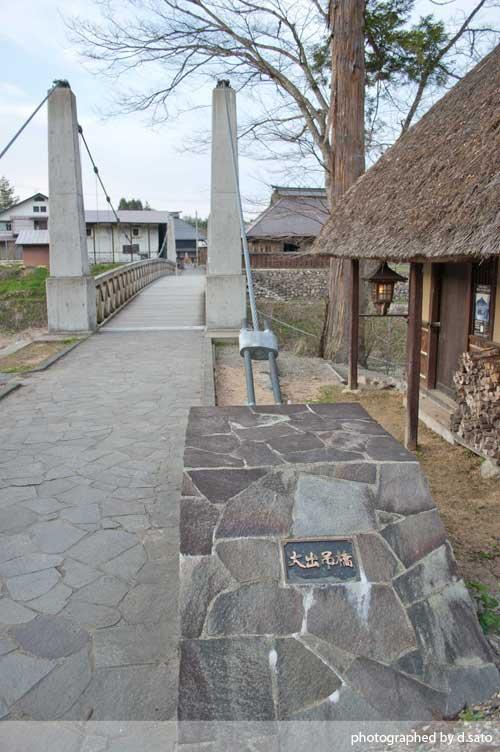 長野県 白馬 観光 大出の吊橋 レンタサイクル 散策 白馬駅 写真12
