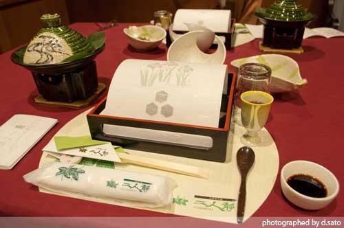 長野県 駒ヶ根市 赤穂 ホテル 山野草の宿 二人静 口コミ 夕食 料理 和食 写真 宿泊予約 01