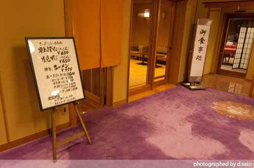 長野県 駒ヶ根市 赤穂 ホテル 山野草の宿 二人静 口コミ 夕食 料理 和食 写真 宿泊予約 17