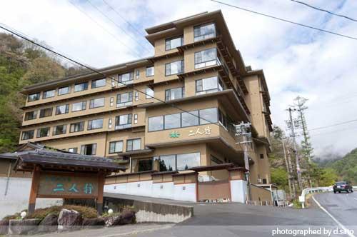 長野県 駒ヶ根市 赤穂 ホテル 山野草の宿 二人静 口コミ 夕食 料理 和食 写真 宿泊予約 21