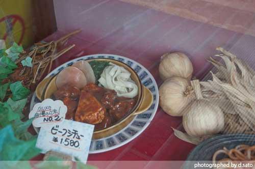 神奈川県 秦野市 レストラン グルメ レトロ インテリア ハンバーグ ランチ 洋食屋 吹き抜け 居心地が良い 料理 1