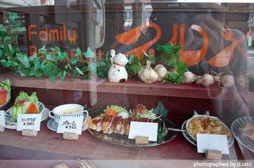 神奈川県 秦野市 レストラン グルメ レトロ インテリア ハンバーグ ランチ 洋食屋 吹き抜け 居心地が良い 料理 3