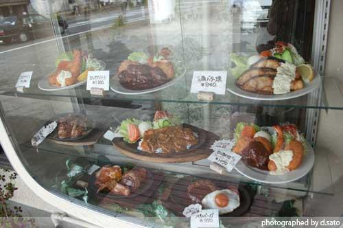 神奈川県 秦野市 レストラン グルメ レトロ インテリア ハンバーグ ランチ 洋食屋 吹き抜け 居心地が良い 料理 4