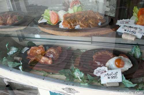 神奈川県 秦野市 レストラン グルメ レトロ インテリア ハンバーグ ランチ 洋食屋 吹き抜け 居心地が良い 料理 5