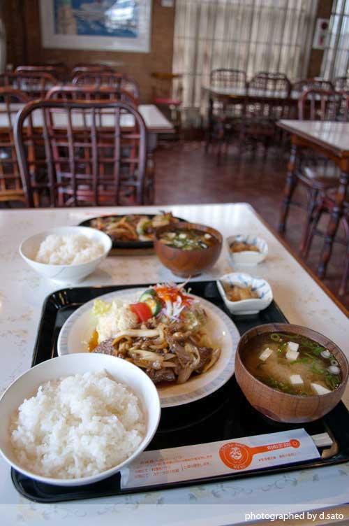 秦野市 レストラン グルメ 写真 2