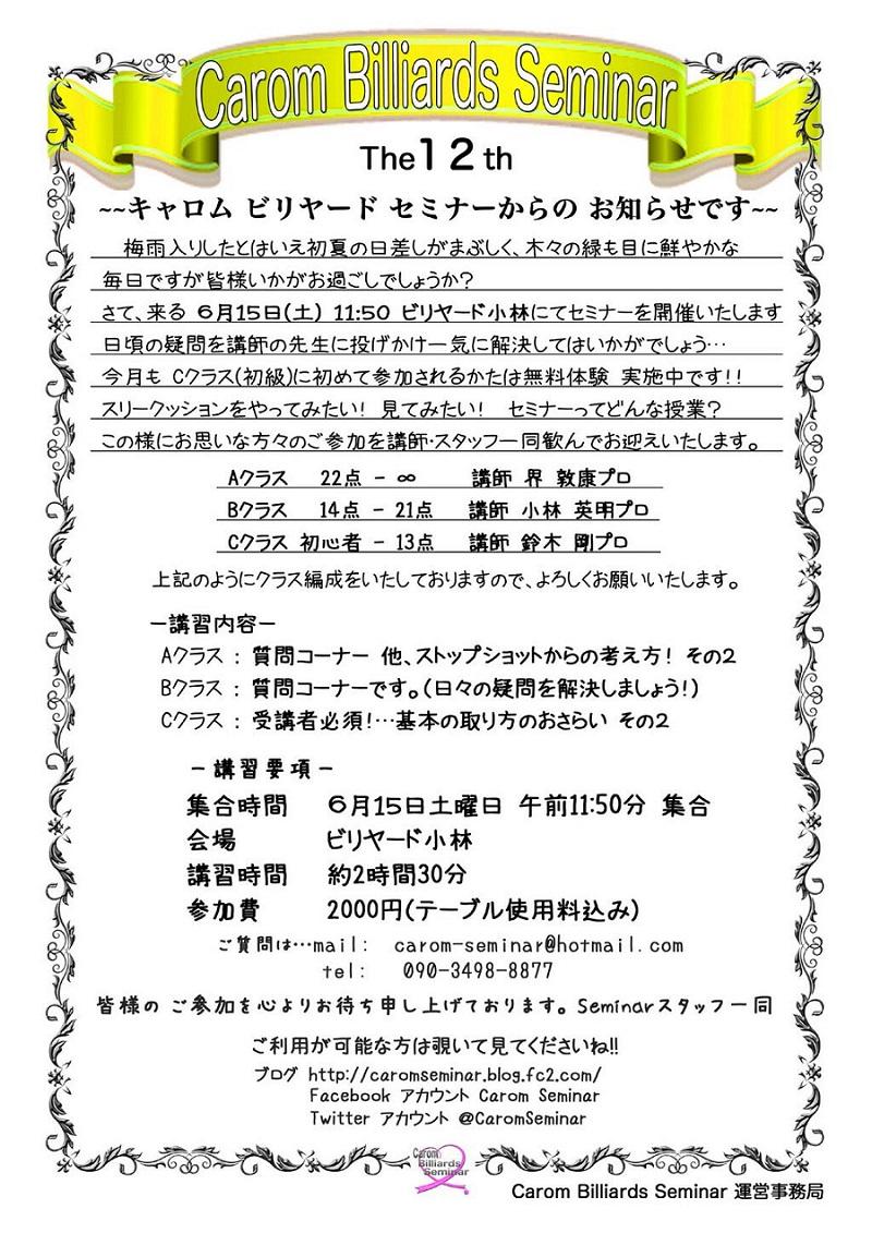 2013060800170753c.jpg