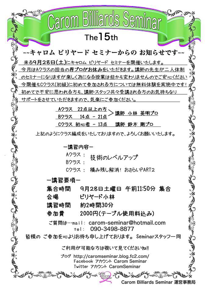 20130925004910ec7.jpg