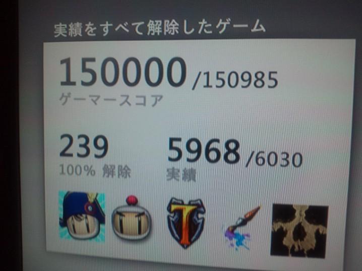 150000.jpg