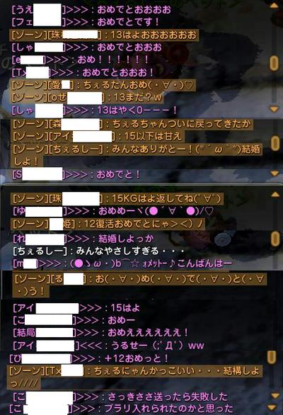 20130416171813fab.jpg