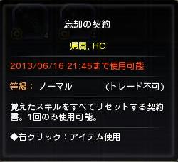20130616164821a11.jpg