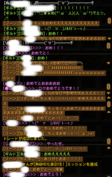 20130905020000c8a.png