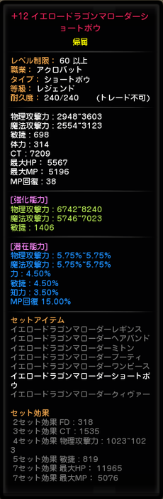 20130905023725072.png