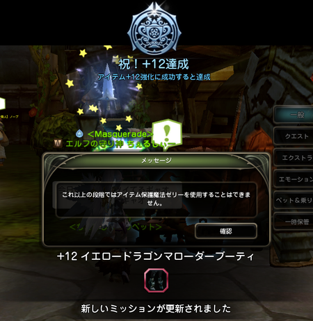 201311100431504fc.png