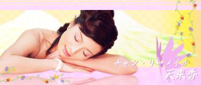 bg_banner_convert_20130525122352.jpg