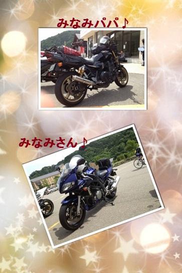 201306101356482e9.jpg