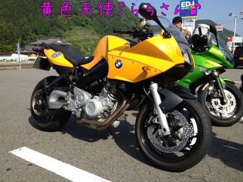 IMG_5082.jpg