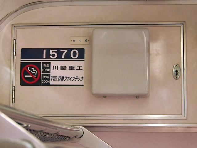 1570_WiFiAP.jpg