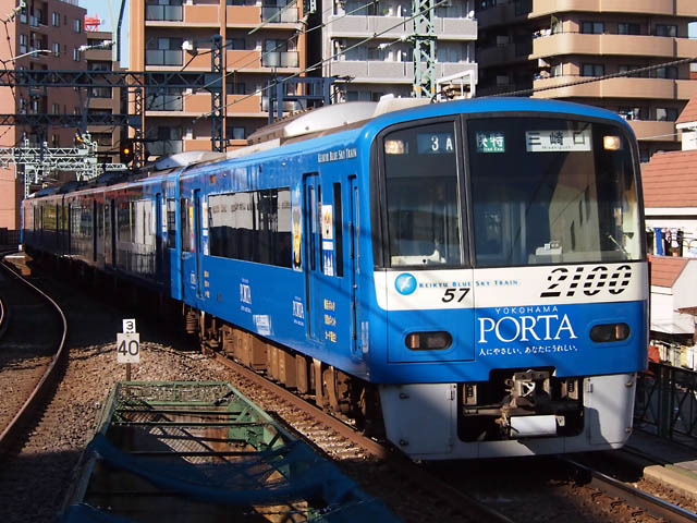 2157_PORTA_1202A.jpg