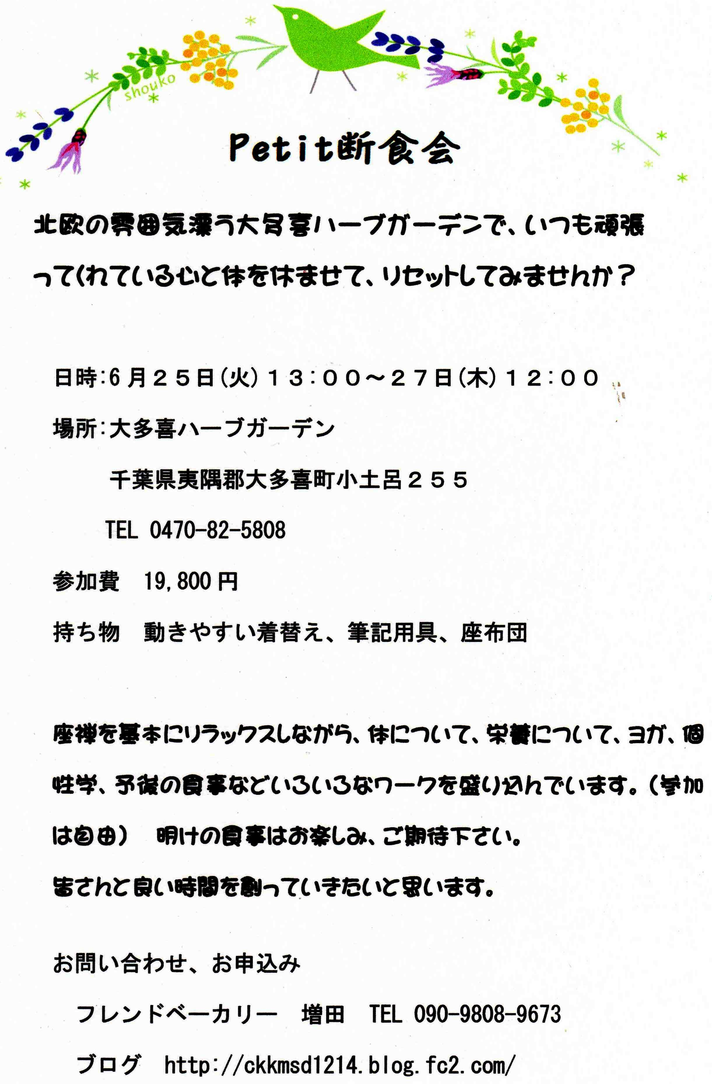 20130623080800e00.jpg
