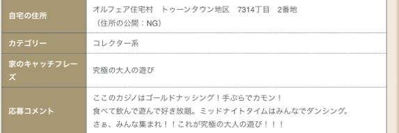 fc2blog_20141205132033ce4.jpg