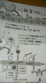 20130615164804535.jpg