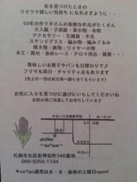 20130702145011969.jpg
